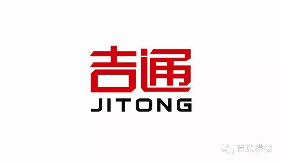 Shandong Jitong Formwork Co., Ltd logo