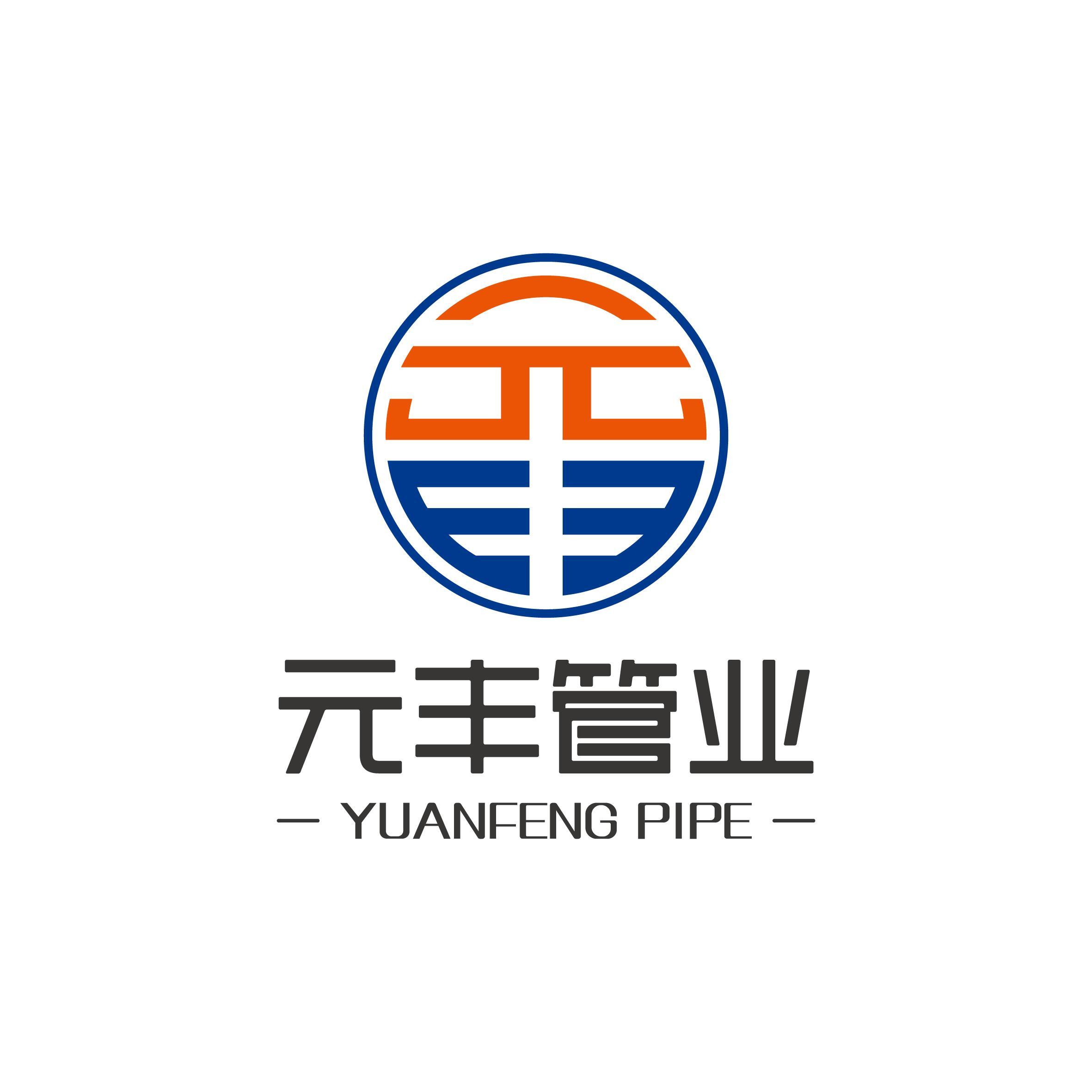 Gongyi Yuanfeng Pipe Co.,Ltd logo