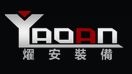 YAOAN(ANFU) PLASTIC MACHINERY CO.,LTD logo