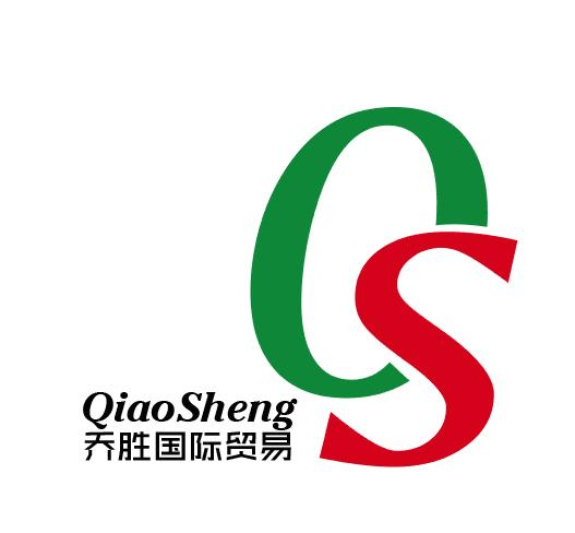 Jiaxing Qiaosheng Trading Co.,Ltd logo