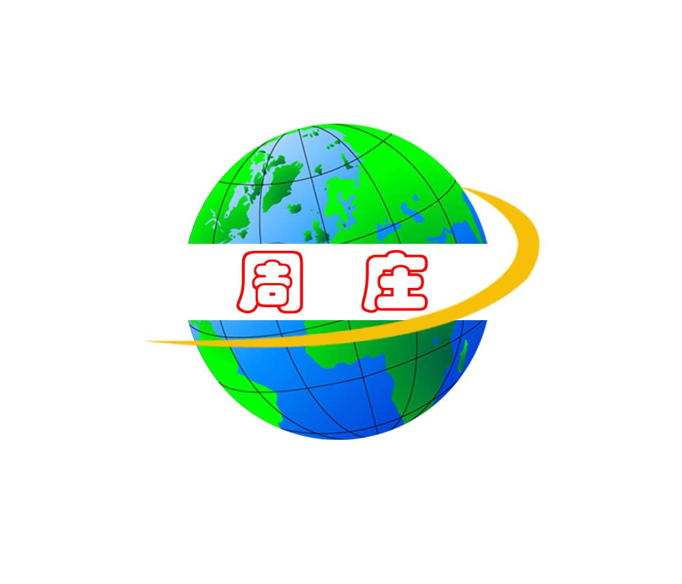 JIANGYIN MEATALLURGY HYDRAULIC MACHINERY FACTORY logo