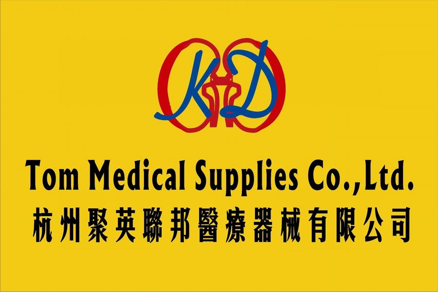 tom medical supplies co.,ltd logo