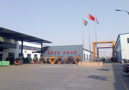 Hebei Qiaolin Wire&cable Co.,Ltd logo