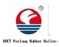 Zhejiang BUCT Forlong Print Rubber Roller Co.,Ltd logo