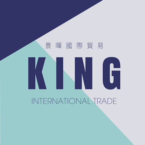 King International Trade logo