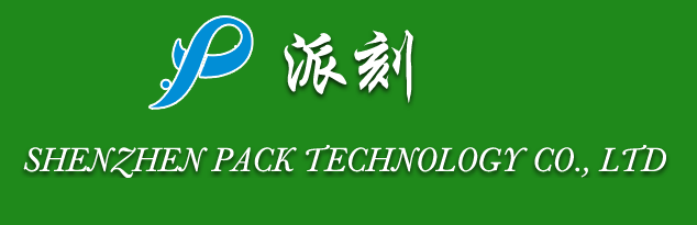 Shenzhen Pack Technology Co. , Ltd logo