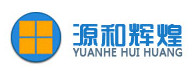 Shenzhen Y&H Power Manufacturing Co.,ltd logo