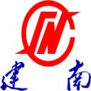 Huaihua Jiannan Electronic Technology Co.,Ltd logo