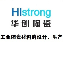 Zibo Histrong Ceramic Co.,Ltd logo