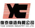YOW CHWEN INDUSTRY CO.,LTD logo