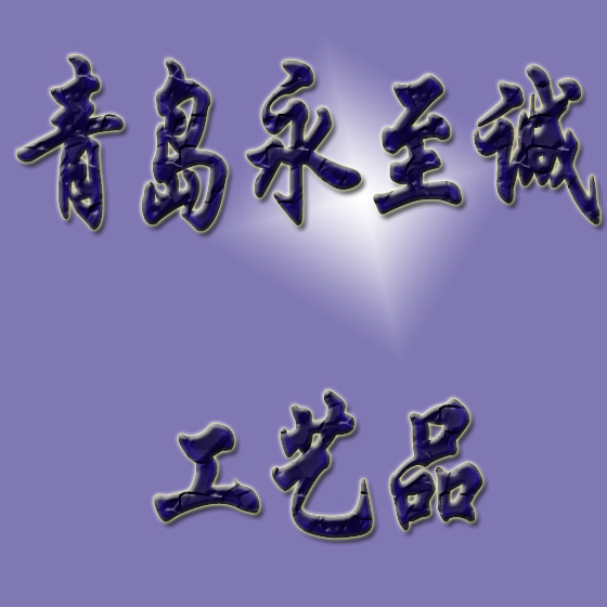 QINGDAO LOTO JEWELRY CO.,LTD. logo