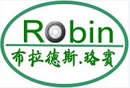 Shanghai  Tire Retrading equipment Co., Ltd.(shanghai Robin)) logo