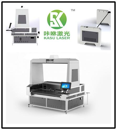 Shanghai KASU Intelligent Technology Co., Ltd logo