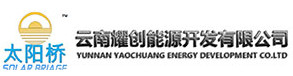 Yunnan Yaochuang Energy Development Co., Ltd logo