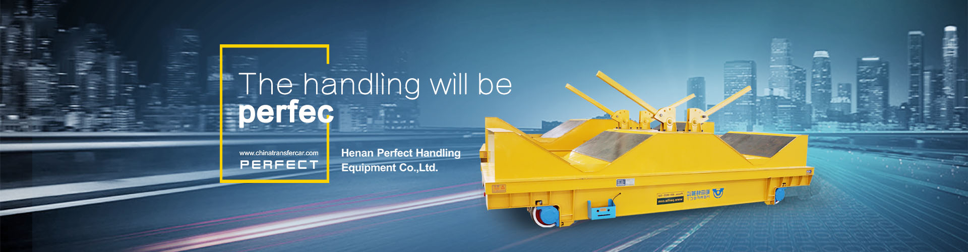 Henan Perfect Handling Equipment Co., Ltd. logo