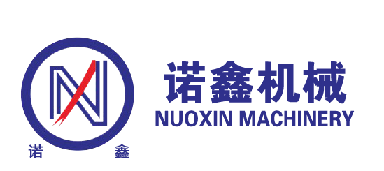 Ruian Nuoxin Machinery Co.,ltd logo