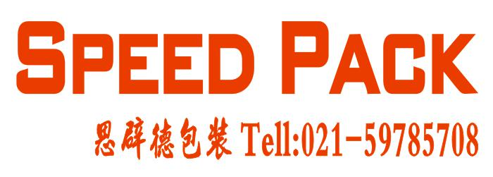 Speed Packing Machinery Co.,Ltd. logo