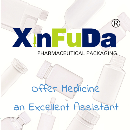 Shijiazhuang Xingfuda Medical Pcackaging Co.,Ltd logo