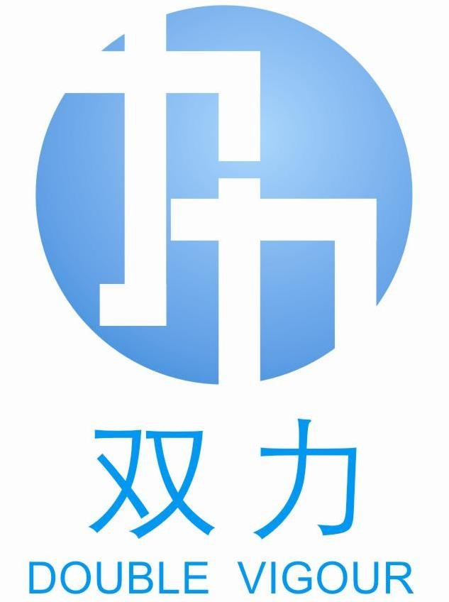 Zhengzhou Double Vigour Chemical Product Co.,Ltd logo