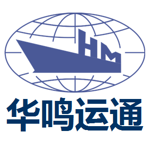 Shenzhen Hmyt International Logistics Co.,Ltd logo