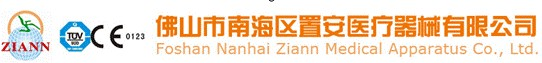 Foshan Nanhai Ziann Medical Apparatus Co.,LTD logo