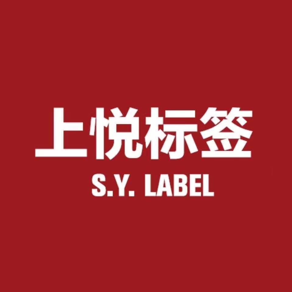 Shangyue (Shanghai) Printing Co., Ltd. logo