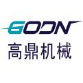 Qingdao GODN Mechanical Technology Co.,Ltd. logo