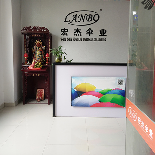 Shenzhen Hongjie Umbrella Co., Limited logo