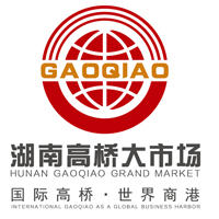 Hunan Gaoqiao Market Joint Stock Co., Ltd logo