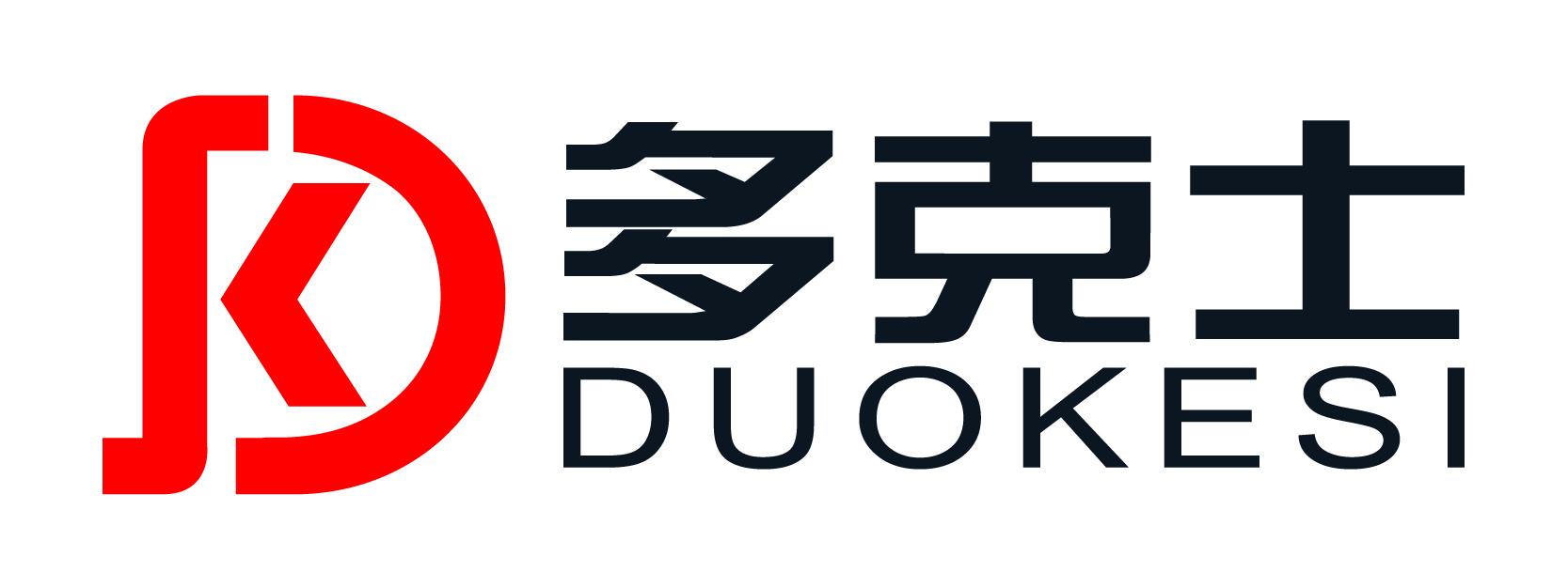 Shenzhen Sminigou Technology Co.,Ltd logo