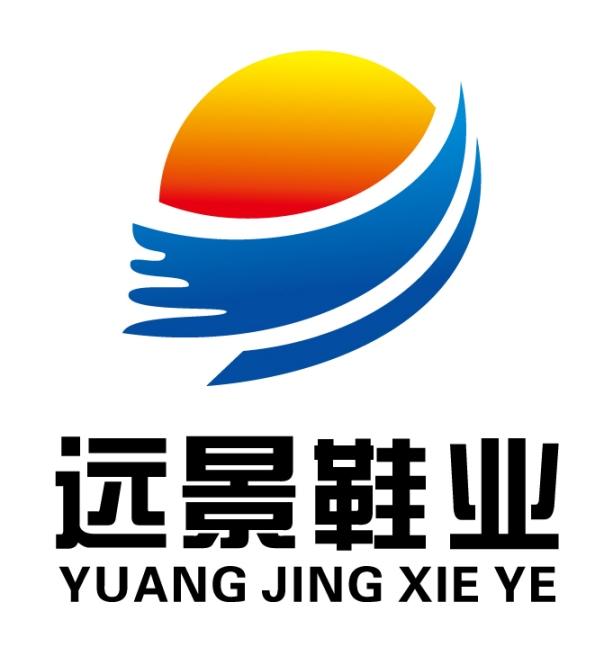 Wuchuan Yuanjing Footwear Co.,Ltd. logo
