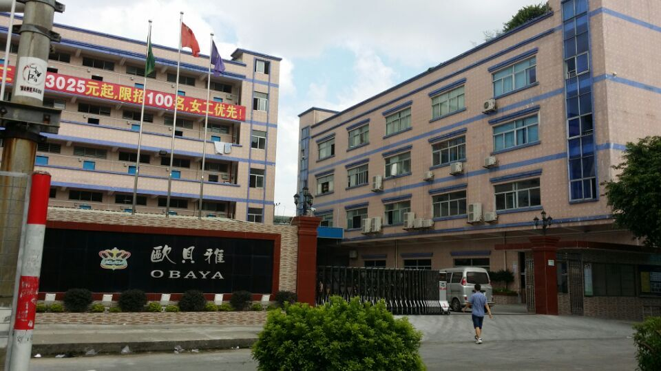 Dongguan Obaya Craft Packaging Products Co;.Ltd logo