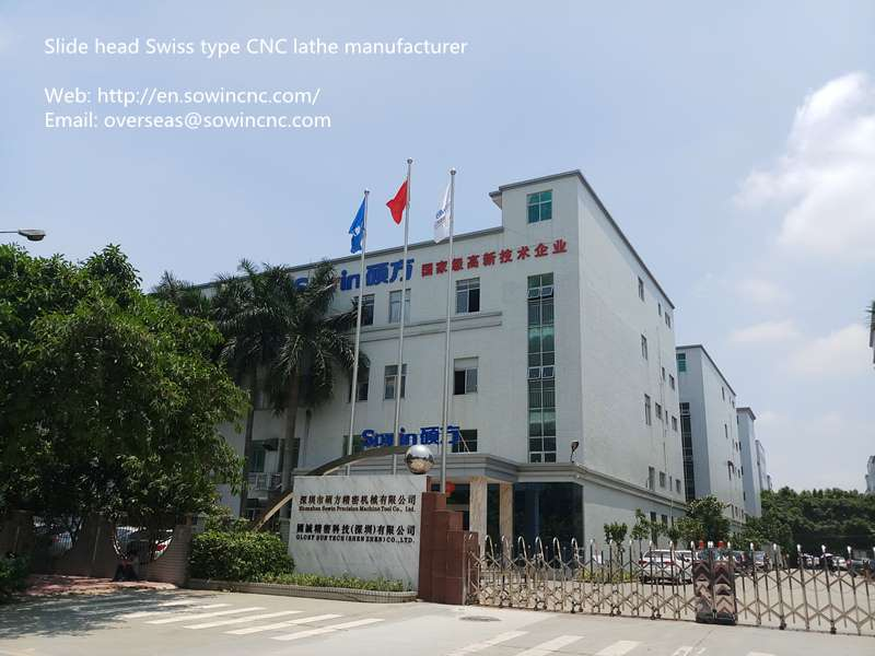 Shenzhen Sowin Precision Machine Tool Co., Ltd logo