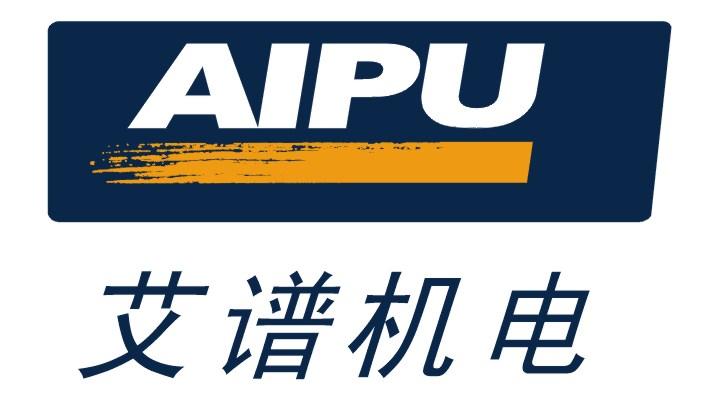 AIPU safes logo