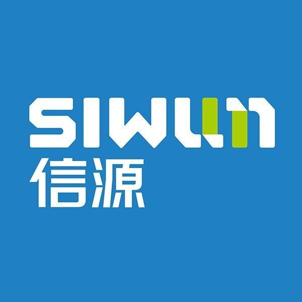 Guangzhou Siwun Vehicle Co.,Ltd logo