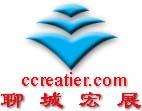 Liaocheng Creatier Trading Co. Ltd logo