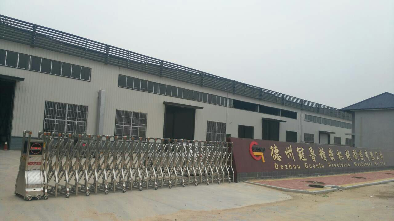 Dezhou Guanlu Precision Machinery Co.,Ltd logo