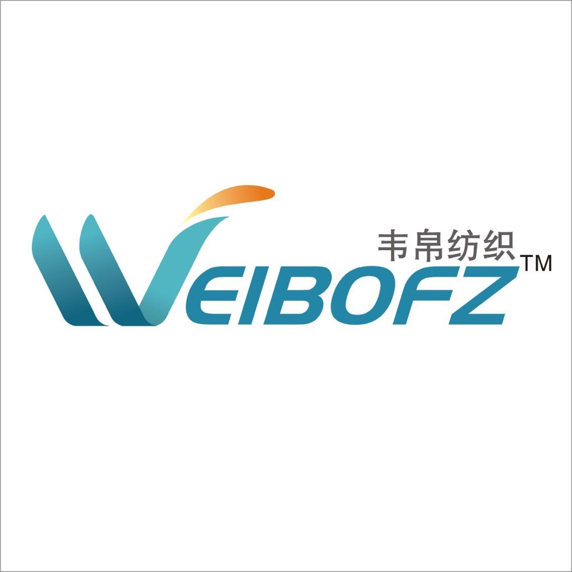changxing wei bo textile co., ltd. logo
