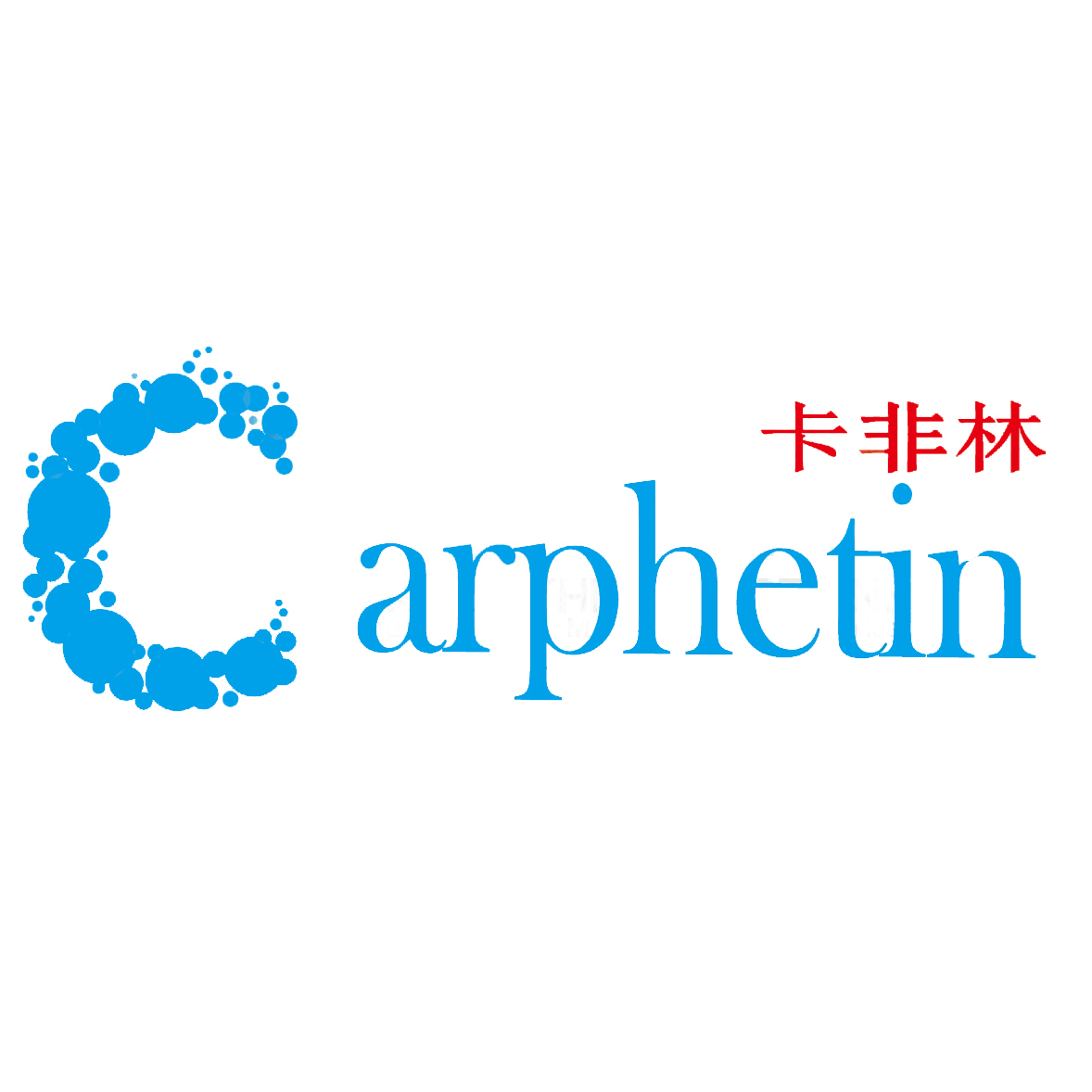 Wuhan carphetin chemical Co.,LTD logo
