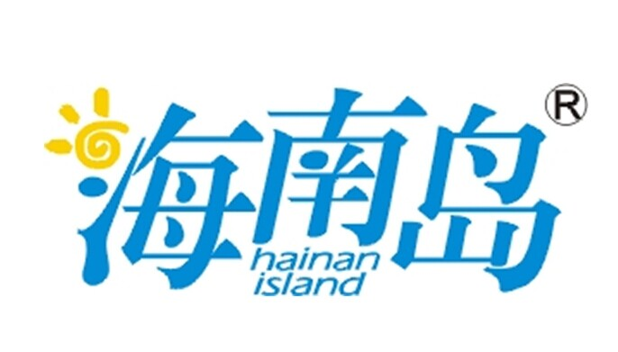 Hainan Island Food & Beverage Co .,Ltd. logo