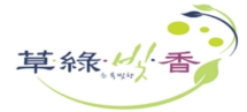 Green Farm Tech Co.,Ltd logo