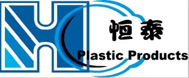 Guangzhou Tianhe Hengtai Plastic Factory logo