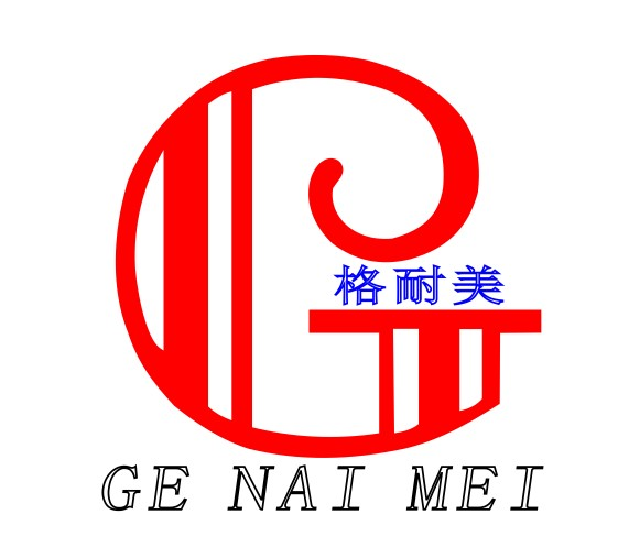 Foshan GNM Furniture Co.,Ltd logo