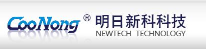 Shenzhen Newtech Technology CO,LTD logo
