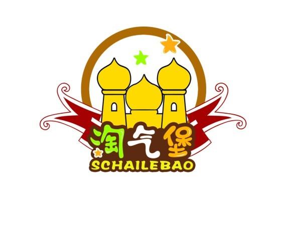 Chengdu Hailebao Amusement Equipment CO. Ltd. logo