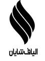 shayan fiber company logo