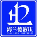Jinan highland hdyrualic pump co;ltd logo
