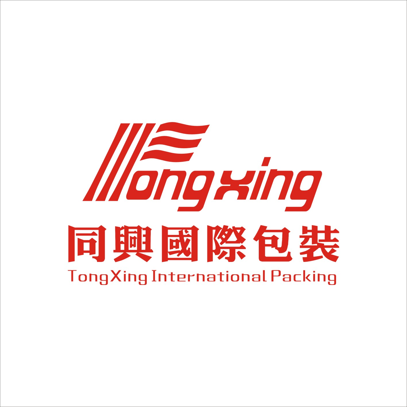 SHENZHEN TONGXING PACKING CO.,LTD logo