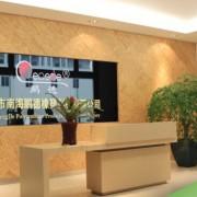 Pengde Rubber Plastic Co.,Ltd logo