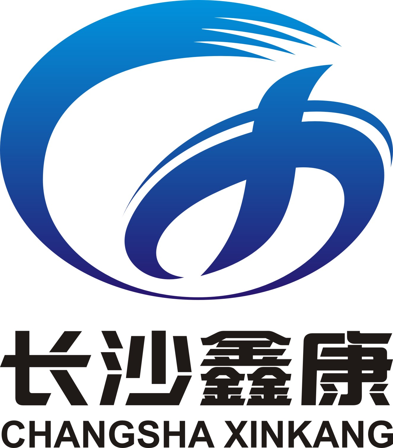 Changsha Xinkang Advanced Materials Co,Ltd logo